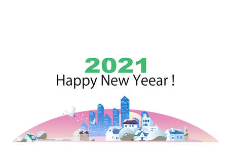 New Year template, morning in the snowy city Illustration
