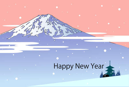 New Year template, Mt. Fuji, temples and snow Stock Illustratie