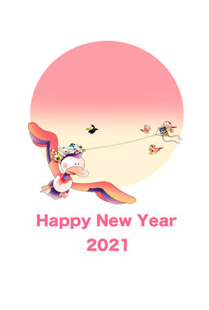 New Year's Day Templates, Animals Flying Kites 스톡 콘텐츠