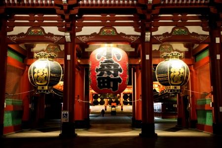 Sensoji temple in night timing at Asakusa, Japan