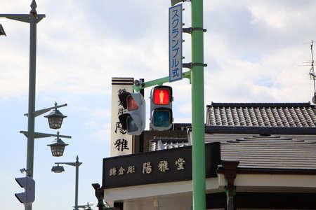 se�ales transito: Se�ales de tr�fico ligero en el control humano en Jap�n