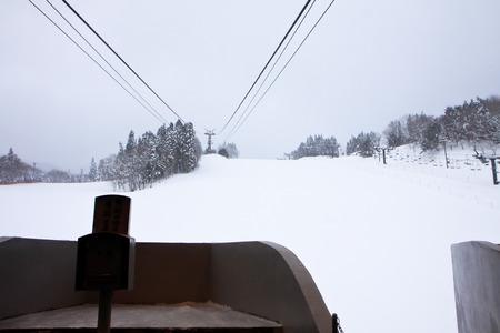 Wide field of snow resort - for outdoor sport in the winter season
