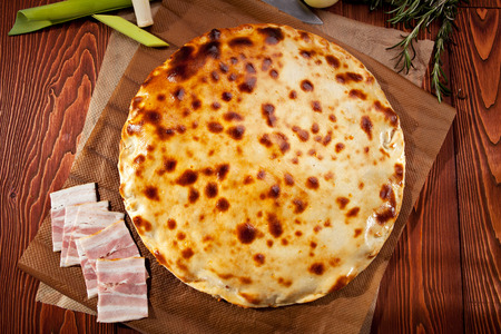 Pizza Calzone with Minced Meat and Onions photo