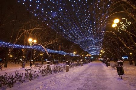 DONETSK, UKRAINE, 2011, 24, December - Forged Figures Park Stock Photo - 12143447