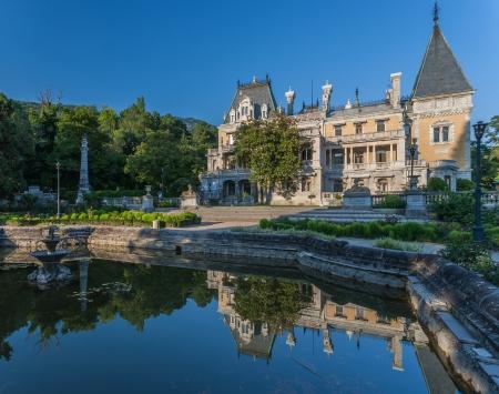 palacio ruso: Palacio del emperador ruso Alexander III en Massandra Crimea, Ucrania Editorial