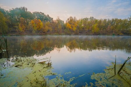 Autumn misty day on a River. Beautiful place. Stock Photo