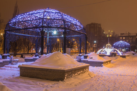 decorated winter city park photo