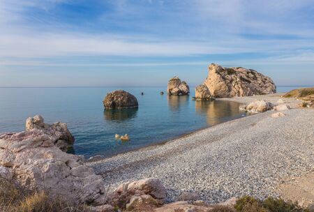 Seascape with Petra tou Romiou, also known as Aphrodites Rock, is a sea stack in Pafos, Cyprus. Stock Photo