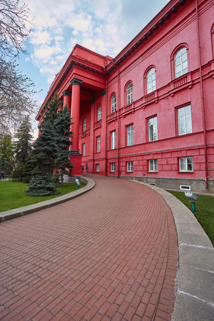 Main historical building of National University of Kiev. Ukraines premier university Kiev,Ukraine