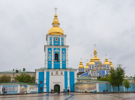beautiful St. Michaels Golden-Domed Monastery. Kiev Ukraine