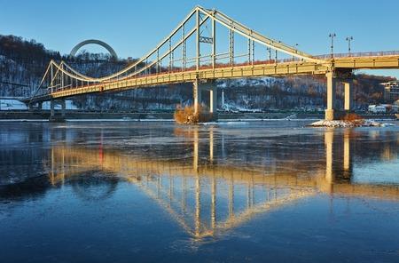 Park bridge across the Dnieper. Kiyv, Ukraine