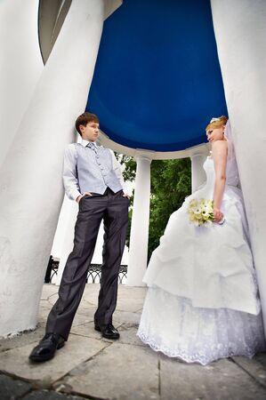 adn: Feliz novio y novia, paseo por el Parque