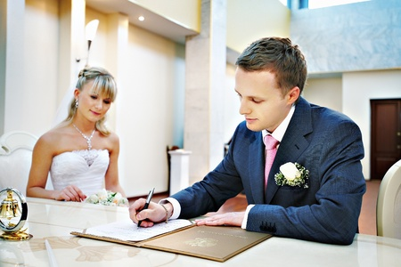 Solemn registration of marriage in the Wedding Palace