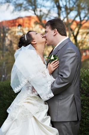 joyfull: Joyfull couple bride and groom in the city park