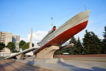 stele: Monument of world war II torpedo boat Kaliningrad