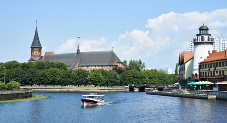 ethnographic: Place Fishing Village - ethnographic center and Cathedral. Kaliningrad, Russia