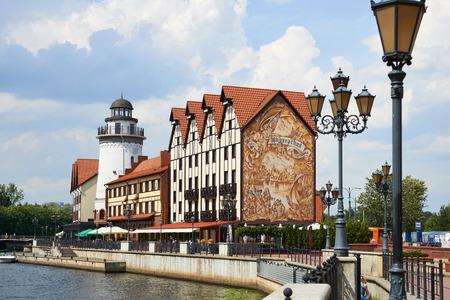 Place Fishing Village - ethnographic center. Kaliningrad, Russia