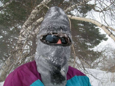 Winter, girl, extreme, snowstorm, snow, spectacles, portrait, mask, frost, tourist, expedition, ice, active rest, journey, tree, hat Stock Photo