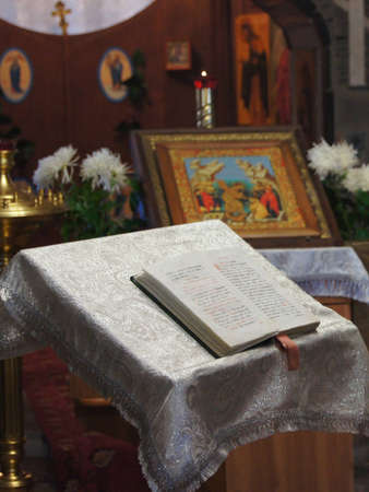 sermon: the sacrament of baptism in the Orthodox Church