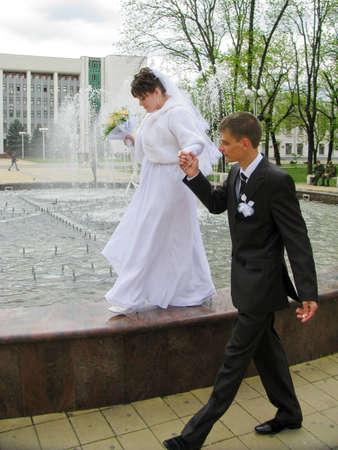 la pareja después de la ceremonia