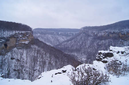 The magnificent mountain scenery of the Caucasus Nature Reserve photo