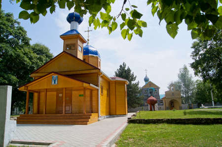 Mans monastery in the south of Russia photo