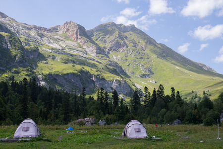 majestic mountain: Majestic mountain landscapes of the Caucasian reserve