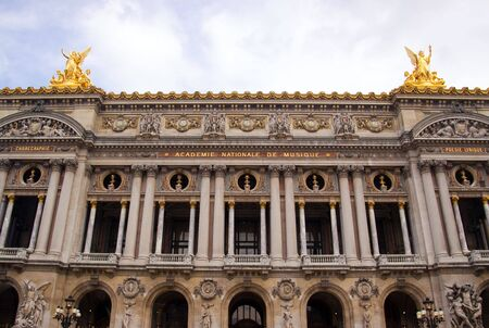 musique: The National Academy of Music in Paris