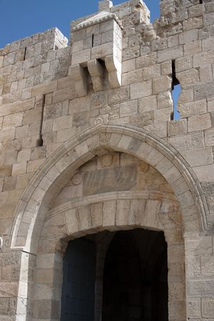 zion: Jaffa gate, at the old city walls of Jerusalem Stock Photo