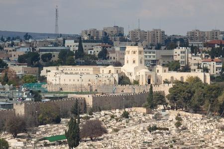 The building in Jerusalem city Stock Photo - 13315117