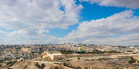 Panorama of Jerusalem city, Israel photo