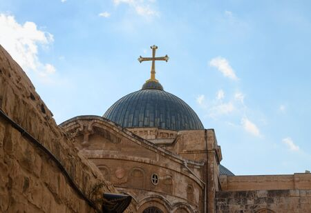 sepulchre: Dome on Church of the Holy Sepulchre in Jerusalem, Israel