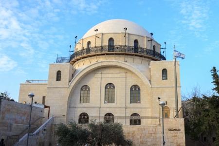 hurva: Synagogue Hurva in old city of Jerusalem, Israel