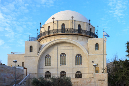 synagogues: Haramban synagogue in old city of Jerusalem, Israel