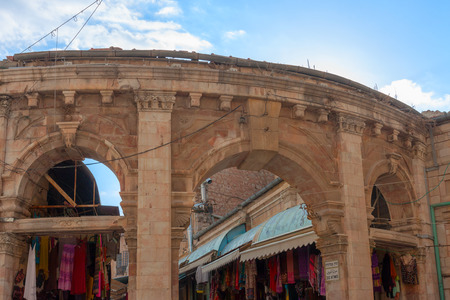 suq: Aftimos bazaar on Muristan square in Jerusalem, Israel Stock Photo