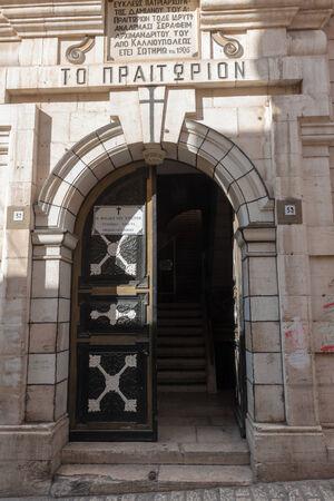 Entrance to prison of Jesus Christ on Via Dolorosa street in Jerusalem photo
