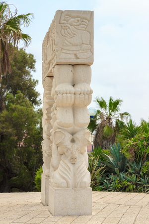 White stone monument arch in park Jaffa city photo