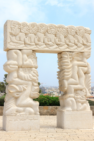 White arch in Jaffa park photo