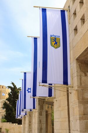 zionism: Many flags of Israel  and Jerusalem