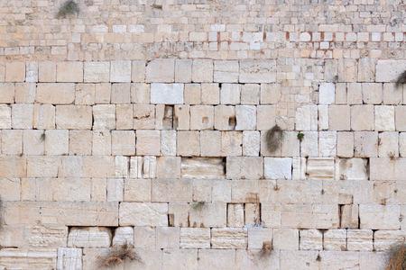 The wailing wall of Jerusalem city Stock Photo