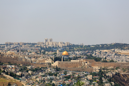 jerusalem: Jerusalem, capital of state Israel, view from the southern side