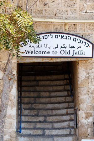 jaffa: The sign above the stairs with the inscription Welcome to Old Jaffa