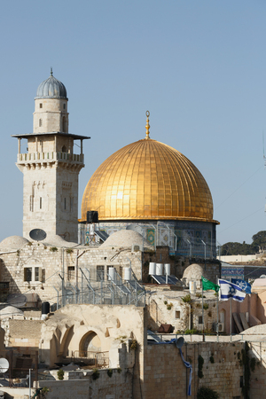 dome of the rock: Mosque Dome of the Rock with minaret in Jerusalem, Israel Stock Photo