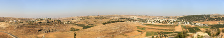 judea: Panorama of two palestinian villages in Judea