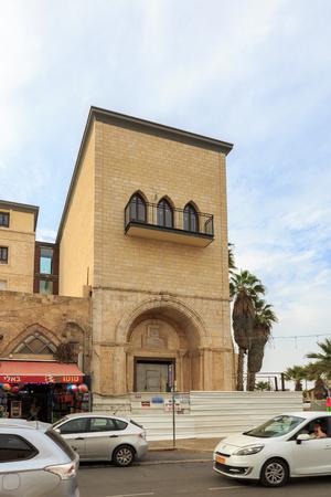 jaffa: Tel Aviv, Israel - Nov 19, 2016: Building near Clock Tower on Yefet street in old Jaffa