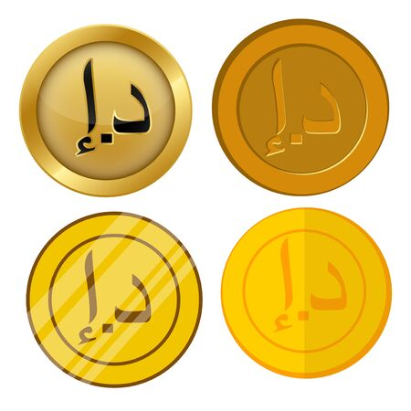 four different style gold coin with dirham currency symbol vector set