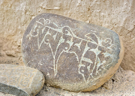 inscribed: Buddhist mantra inscribed on a rock
