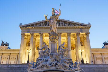 Austria, Vienna, Parliment building