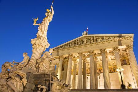 Austria, Vienna, Parliment building at night