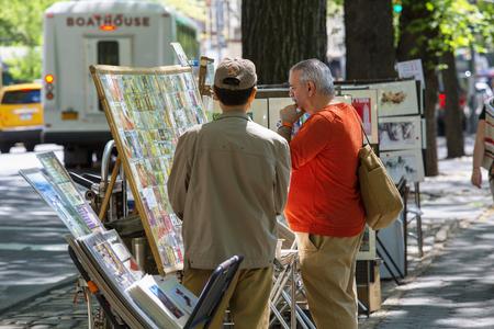 New York city, promenade on 5th Avenue